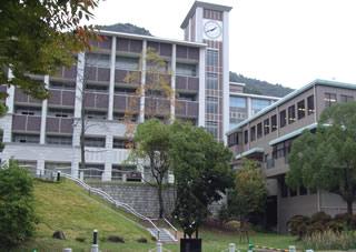 白陵高等学校