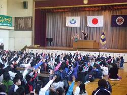 Tomiokashokouen