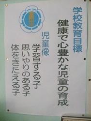 Tomiokashomokuhyou