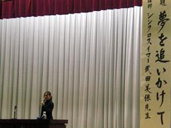Yachikoukouen