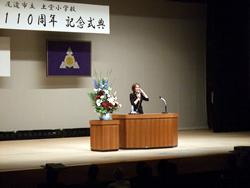 Onomichishou_20100606