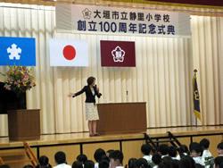 Oogakishougakkou_20100620