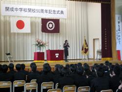 Kaiseichuugaku_20101106_2
