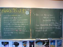 Kaiseichuugaku_20101106_3