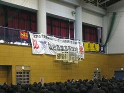 Sendaishougyou_20101104