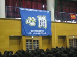 Sendaishougyou_20101104_2