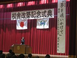 Takatsukichu_2013033