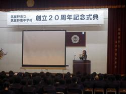 Tsukushinominamichu_201211103_2