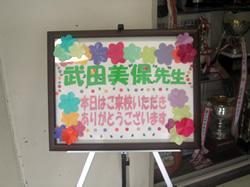 Tsukushinominamichu_201211105_2