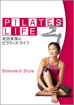 武田美保のPILATES LIFE DVD-BOX